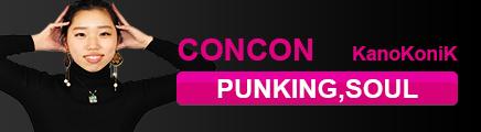 btn_concon