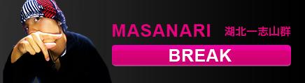 btn_masanari